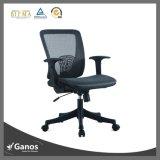 Una silla más grande de la oficina ejecutiva