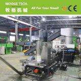 최신 판매 강한 필름 알갱이로 만드는 선 300kg/h