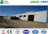 Prefab Light Steel Frame Building Storage