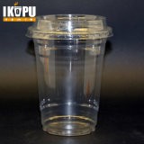 처분할 수 있는 플라스틱 컵 직업적인 공급자 애완 동물 컵