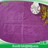 Подгонянные полотенца веса персонализированные роскошью для СПЫ