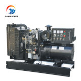 Life-Long обслуживайте проворный генератор дизеля поставки 8kw-1200kw