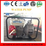 Pmt 가정 사용 Wp20X를 위한 본래 가솔린 수도 펌프