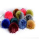 2017高品質の女の子のための擬似キツネの毛皮の球Keychain