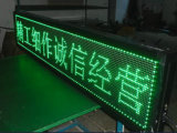 Im Freien grüner einzelner Baugruppen-Text-Bildschirm der Farben-P10 des Text-LED