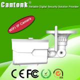 De Camera van WiFi IP van de Kogel van kabeltelevisie HD van Onvif 4MP met IRL 40m (BV60)