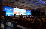 Farbenreiches LED Innenfernsehen der kleinen des Pixel-geschickten Entwurfs-Bildschirmanzeige-Bildschirm-P2.5