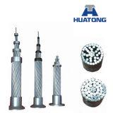 補強されるアルミニウムコンダクターの鋼鉄かすべてのアルミ合金のコンダクター(ACSR AAAC AAC)