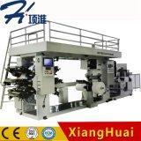 Hochgeschwindigkeitsserviette-faltende Papiermaschine und Drucken-Maschine