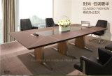 신식 회의 가구 사무실 회의 테이블 (E3)
