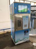 Máquina expendedora de la leche fresca sana popular con buena calidad