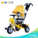2017新しいモデルの多機能の赤ん坊の三輪車はベビーカーの子供の三輪車をからかう