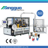 Máquina de alta velocidad de la taza de papel de China