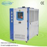 охладитель 12.5HP охлаженный воздухом промышленный с водяной помпой и цистерной с водой S/S