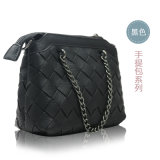 Trendy Woven Leather Mini Handbags Designs of Bags Collections