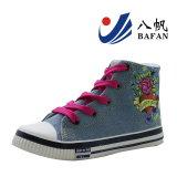 花の印刷を用いる方法女性のズック靴