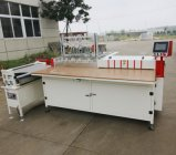 Double Station Semi-Automatic Hardcover e Book Case Making Machine