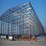 Entrepôts à charpente d'acier préfabriqués de structure