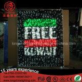 Luz decorativa del adorno de la calle del recuerdo impermeable del LED Kuwait para la festividad nacional