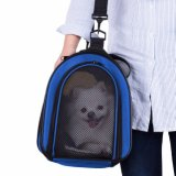Outdoor Travel Portable Small Animal Dog Cat Pet Carrier Bag