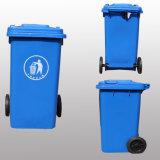 100L caixoteiros de lixo de plástico plásticos Multicolor baratos para venda