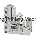 Flexography Drucken-Maschine (ZB RY-450)