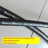 Schlauchleitung-flexibler Schlauch des Hydrauliköl-SAE100r2-13