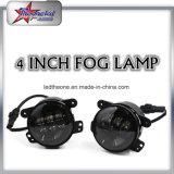 지프 논쟁자를 위한 최신 판매 4 인치 30W 자동 차 LED DRL 안개 램프