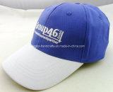 すべての種類のブランクスポーツの卸売の野球帽の帽子