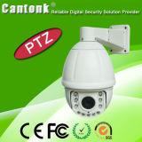 macchina fotografica ad alta velocità del CCTV PTZ della cupola 700p dal fornitore del CCTV (6A)