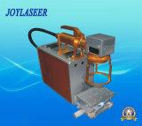 Машина маркировки лазера волокна самой последней технологии портативная
