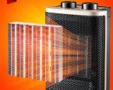 2017携帯用PTCのファンヒーターが付いている新しい家庭電化製品の陶磁器のヒーター