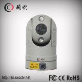 камера CCTV корабля иК CMOS HD сигнала 2.0MP 20X китайская