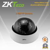 Камера слежения IP сети купола иК видео- миниатюрная ультракрасная (GT-dB510/513/520)