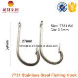 Crochet de pêche en acier inoxydable 7731