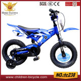 محرّك درّاجة لأنّ طفلة درّاجة/رياضات درّاجة مصغّرة