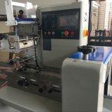 Maquinaria automática del embalaje del pan de la panadería del flujo de múltiples funciones