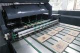 중국 자동적인 접착제 의무적인 연습장은 기계를 만든다