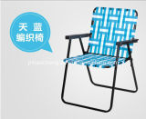 Hc Ls LC105 옥외 접히는 비치용 의자