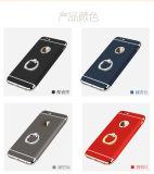 iPhone 6/6s를 위한 반지 버클 발판 도금 전화 덮개