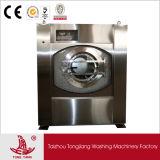 プラントによって使用される産業洗濯機を洗浄するフルオートマチックの衣服か衣服