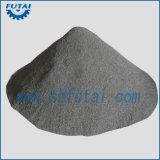 良質の鉄の粉