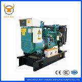 40kw Cummins Reserveleistungs-Generator für industriellen Gebrauch