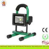 Warranty 2 년 Top Quality High Efficiency Portable Rechargeable LED Flood Light 10W