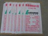 Машина горячего Melt высокого качества Wenzhou слипчивая прокатывая