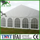 結婚式の玄関ひさしのおおいの小型テント15m x 40m