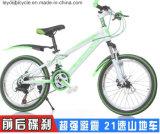 """LyC 600 20 """"子供のための涼しいマウンテンバイク"""