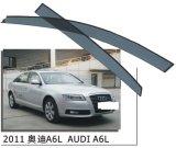 Вспомогательное оборудование забрала автомобиля для Audi A6l 2011