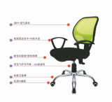 Hyl-1043 워크 스테이션 사무실 메시 의자