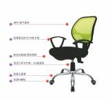 Hyl-1043ワークステーションオフィスの網の椅子
